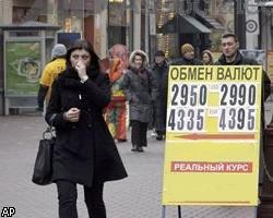Доллар и евро превысили 48 и 60 рублей