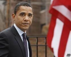 Белый дом не исключает новых переговоров между Путиным и Обамой по Сирии