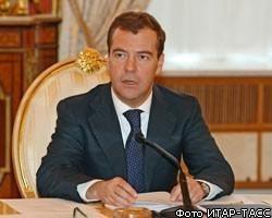 Медведев запретил въезд в Россию по паспорту гражданина Таджикистана