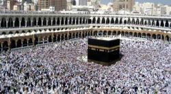 Мусульмане
