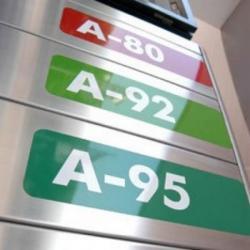 Казахстан запретит импорт бензина и дизельного топлива из России