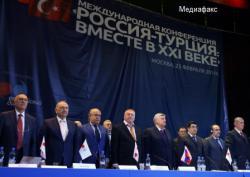 Почему Жириновский принял участие в Российко-турецкой конференции в Москве?