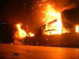 Возле здания правительства Норвегии произошел взрыв