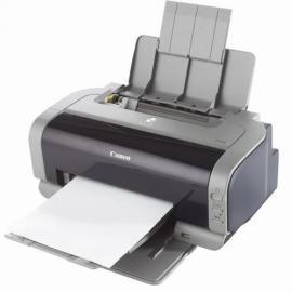 Изобретен лазерный анти-принтер для уничтожения и подделки документов