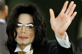 Слушания по иску матери Майкла Джексона начались в США