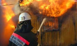 На западе Москвы загорелся склад на площади 1500 квадратных метров