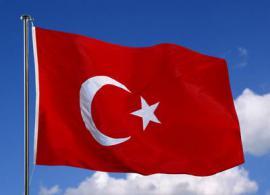 Еще один теракт в Турции
