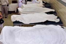 Боевики ИГИЛ используют химоружие в Мосуле