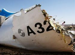 В ФСБ рассказали, какая бомба взорвалась на борту А321