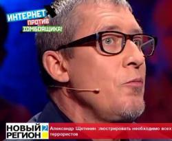 В Киеве убит  российский журналист