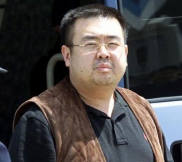 Малайзийская полиция подтвердила гибель единокровного брата Ким Чен Ына