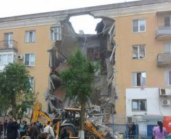 Взрыв в Волгограде: есть погибшие и раненые видео