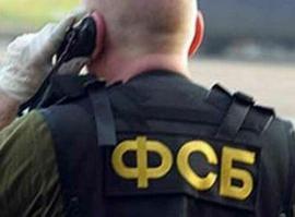 Главы российской разведки отправились в США