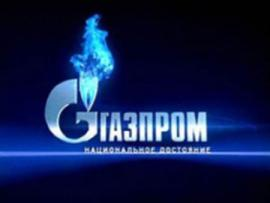 «Газпром» перенес на 16 июня срок введения предоплаты за газ для Украины