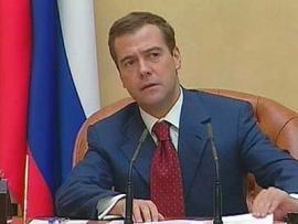 Медведев допустил отказ от совместных проектов с Турцией