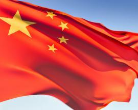 Глава Китая прилетел в Москву