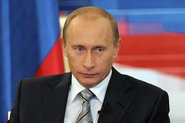 Путин назвал удары США по Сирии агрессией