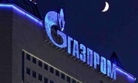 «Газпром» будет ждать денег от Украины до 10 часов утра