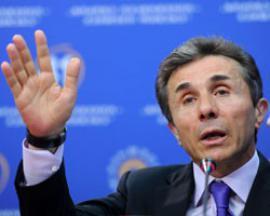 Иванишвили получил отказ от генерального секретаря НАТО