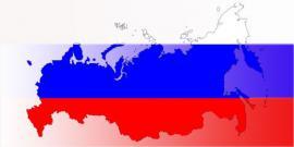 В России террористов будут лишать гражданства