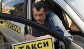 Таксисты всей России могут получить право работать в Москве