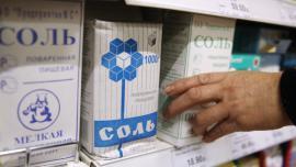 Украинскую соль в России заменит турецкая