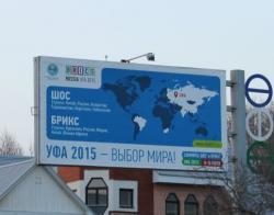 К итогам саммитов БРИКС И ШОС: смогут ли они противостоять Евросоюзу и НАТО?