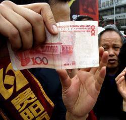 Банк России и Народный Банк Китая провели тестовые сделки с валютными свопами в рублях и юанях