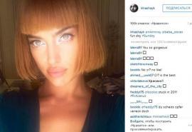 Ирина Шейк удивила поклонников кардинальной сменой имиджа
