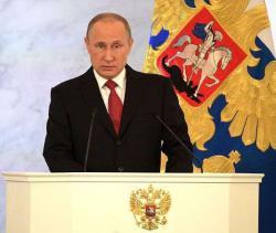 Путин принял американского госсекретаря Тиллерсона