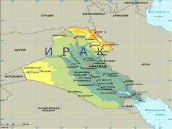 Курды и иракцы заключили перемирие