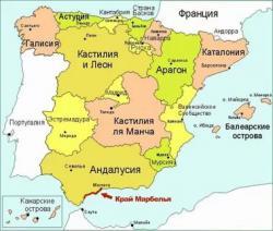 Каталония известила Испанию о своей независимости