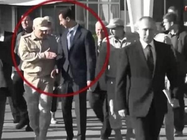Российский генерал не подпустил Асада к Путину видео