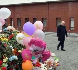 Визит Владимира Путина в Кемерово