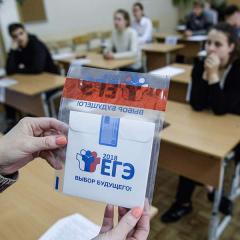 В Госдуме предложили отменить проведение ЕГЭ в 2020 году