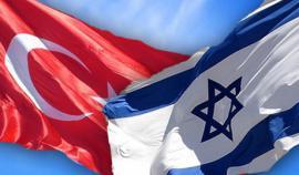Турция обвиняет США и Израиль в поддержке демонстраций в Иране