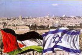 Трамп призвал Израиль и Палестину к миру