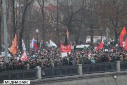 """""""Единая Россия"""": Оппозиции нечего предложить митингующим"""