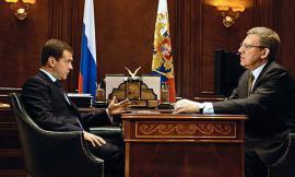 Bloomberg рассказал о намерении Путина вернуть Кудрина во власть