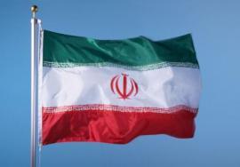 В Иране отмечают День Республики