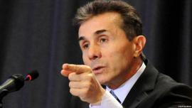 Иванишвили призвал граждан Грузии уважать веру друг друга
