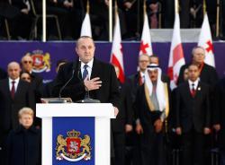 Георгий Маргвелашвили официально вступил в должность президента Грузии