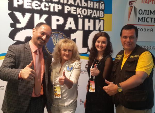 В Киеве презентовали Книгу Национального Реестра Рекордов Украины