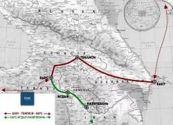 Саммит глав МИД «четверки»: Ж/д Баку-Тбилиси-Карс будет продолжена до Тебриза