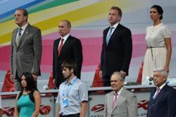 В столице Татарстана состоялась торжественная церемония открытия XXVII Всемирной летней Универсиады
