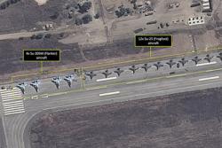 Пентагон опубликовал фото российских самолетов в Сирии